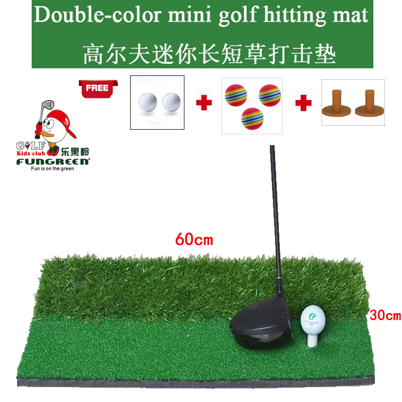 60x30cm/12x24 Short and Long Grass Golf Training Hitting Mat Practice Golf Green Dorp Shipping with Free Rubber Tee and Balls