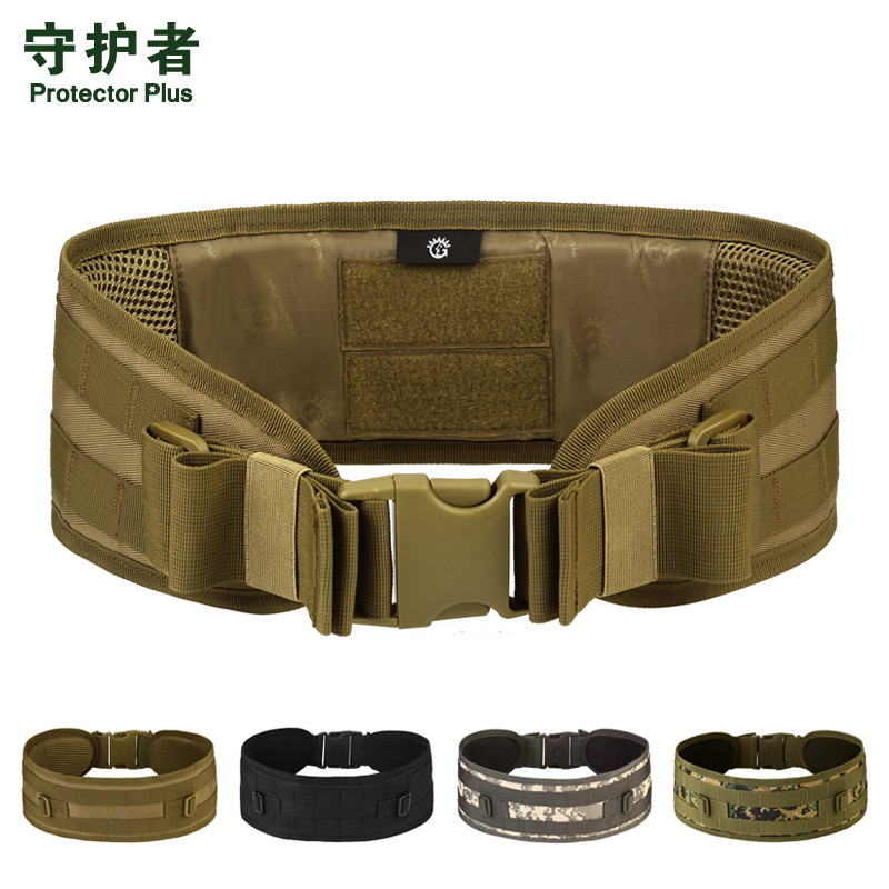 Camouflage Molle Girdle Outdoor Tactical Belt CS Belt Multi-use Equipment Field Girdle Army Fans Wide Belt A2805