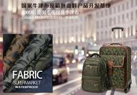 Bán buôn 5 màu Lông ngụy trang jacquard Oxford composite pu chống thấm nước hành lý vải, túi Lều, vải polyester C055