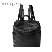 JESSIE&JANE Designer Brand Women's Casual Personality PU Backpack 1189
