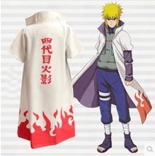 Fourth Hokage Naruto Cosplay Cloak