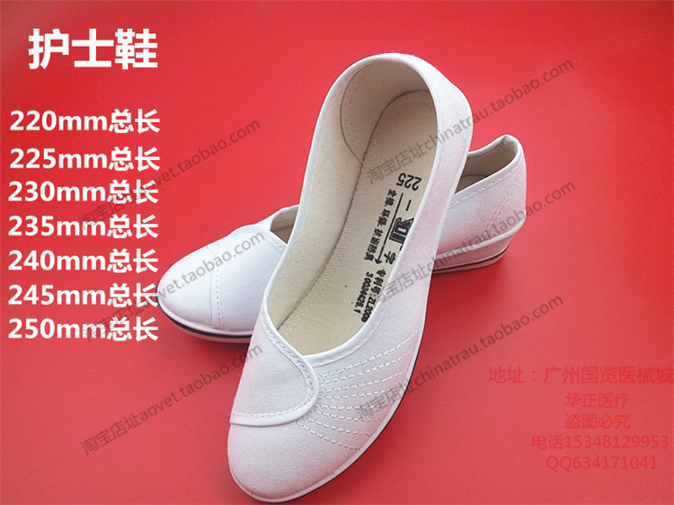 White nurse shoes wedges salon work shoes flat comfortable slip Dichotomanthes end white shoe singles shoes недорого
