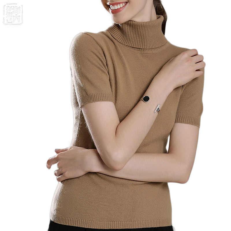2017 для женщин Настоящее 100% кашемир водолазка короткий рукав вязаный  пуловер Футболка База T из 03b1e1326a8