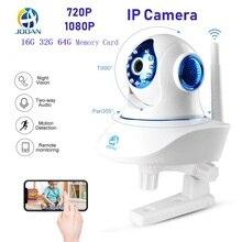 Jooan дома безопасности IP Камера Wi-Fi 1080 P 720 P Беспроводной сети Камера CCTV Камера наблюдения P2P Ночное видение маленьких Камера