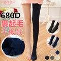 Top Quality Feminino Sexy Slim 680D Meias Meias Calças Justas Meias de Compressão meias Mulheres Leg Shaper Magro Para As Mulheres