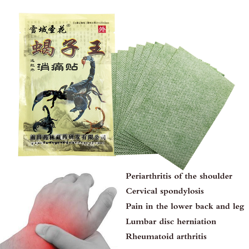 Arthritis Joint Pain Rheumatism Shoulder Patch Knee Neck Back Orthopedic Plaster Pain Relief Stickers