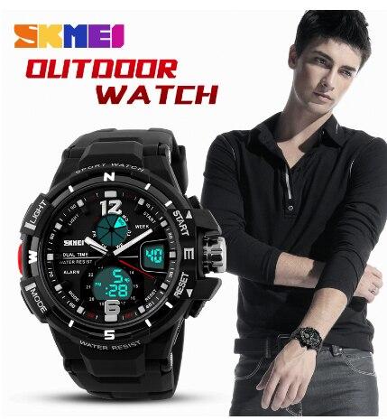 SKMEI G цифровые модные стильные мужские военные спортивные часы армейские военные наручные часы Спортивные кварцевые часы - 5