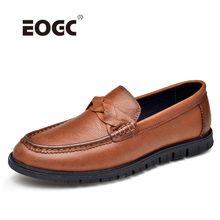 Natural Leather Shoes Men Comfortable Slip On Loafers Moccasins Soft Casual Handmade Flats Driving