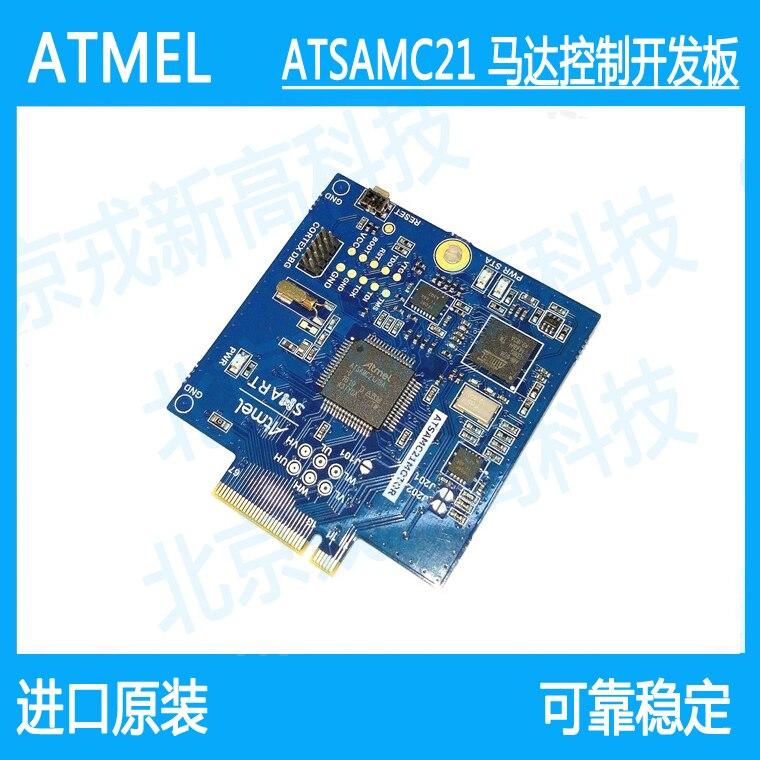 Atsamc21 Motor-atsamc21 Mcubard Motor Control Motor Control Development Board