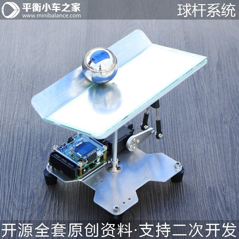 PID Automatic Control Computer Control for Ball Control System of Club System аниме часы ожерелье бижутерия ball control