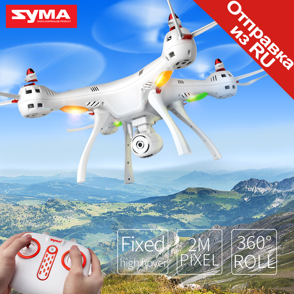SYMA Official With HD Camera X8SC RC Drone 2MP 4CH Remote Control Dron RC Helicopter Fixed High Quadcopter Aircraft Drones syma x20w mini drone rc dron quadcopter remote control helicopter rc quadcopter with camera wifi fpv 2 4g 4ch aircraft