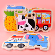 Cartoon Baby Toy Wooden Puzzle 3D Jigsaw Board DIY Monterssori Educational for Children