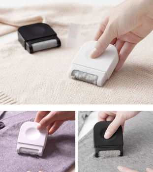 Portable and Handheld Lint Remover for Fabric Sofa and Carpet to Remove Hair Dust and Fuzz