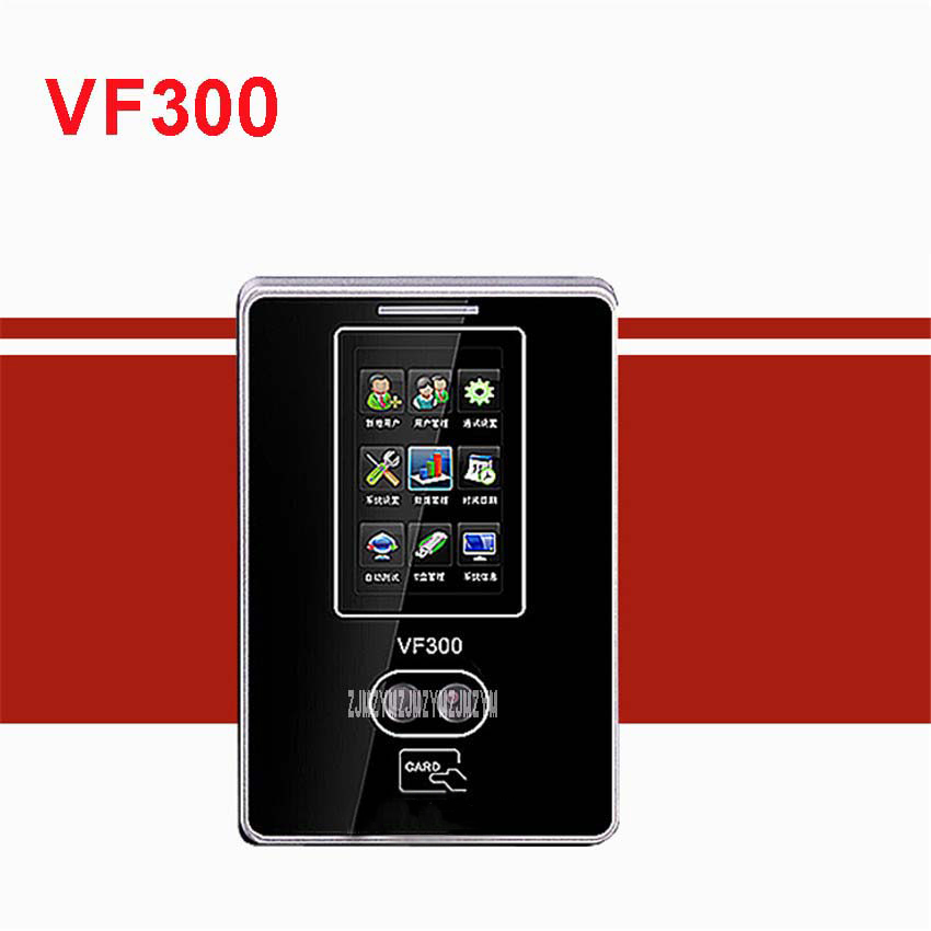 VF30 biometric tcp / ip usb facial recognition time attendance time recorder time clock free software DC12V Face attendance image