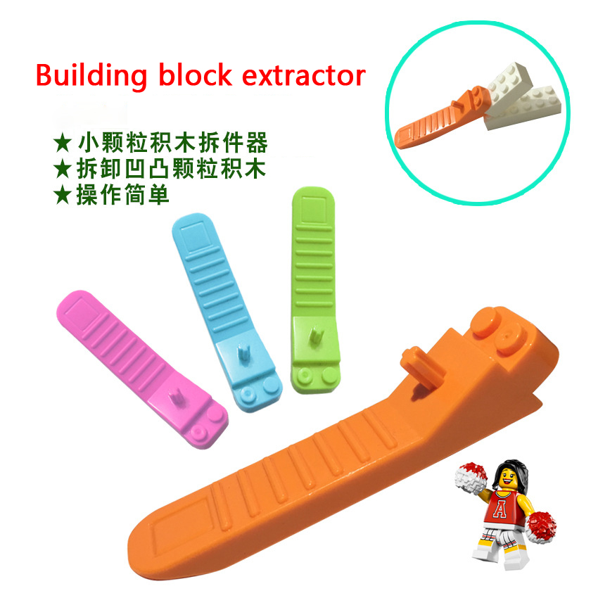 Legoings Toy must Baby Building block tool model tools Small particle building block remover ABS Assembling accessories Inger in Model Building Tool Sets from Toys Hobbies