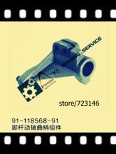 91-118568-91 CRACK para PFAFF 591, 574 de 571 Máquina De Coser INDUSTRIAL PFAFF de zapatos.