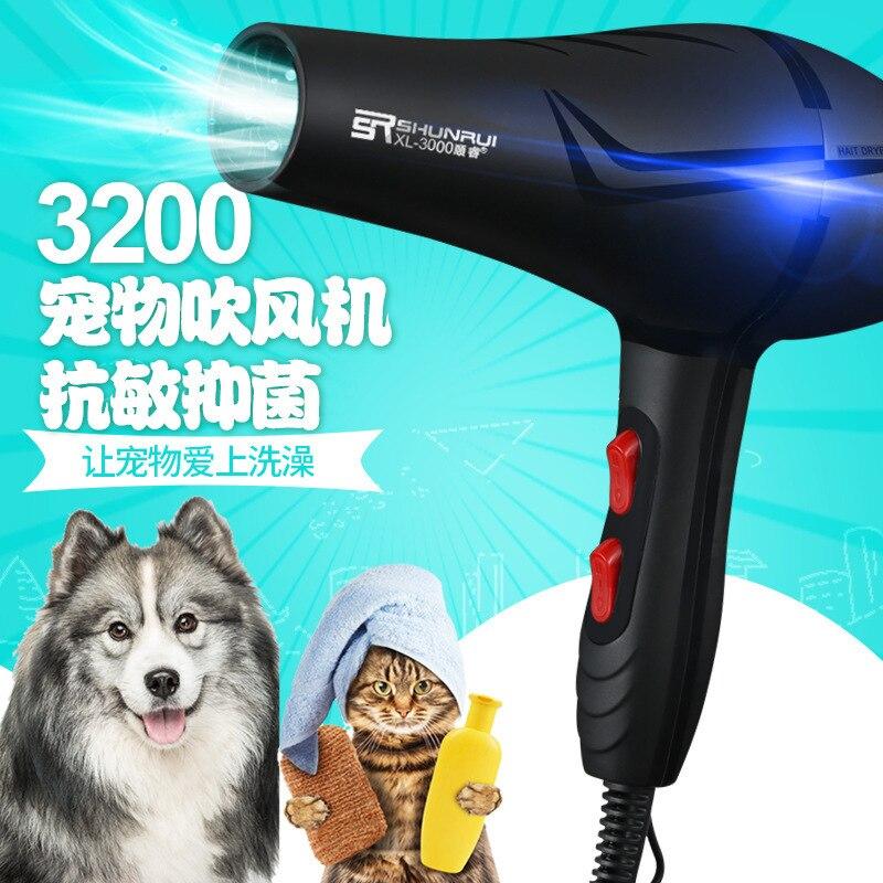 LDXH17-XL-3000, sèche-cheveux pour animaux de compagnie, muet haute puissance, gros et petit chien