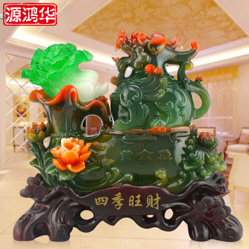 2016 Home Decoration Accessories Resin Handicraft Imitation Jade Four Wangcai Brave Lucky Evil Furnishing Jewelry Ornaments