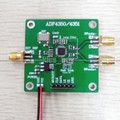 137 М-4.4 ГГц ADF4350 источник сигнала развитию ADF4350 развития борту разъем RF: SMA