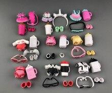 Um conjunto de originais lols boneca roupas, óculos, garrafas, sapatos acessórios para lols acessórios venda quente