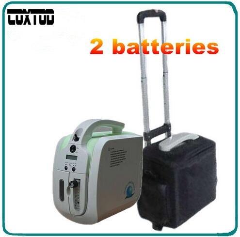 Coxtod 2 Baterías mini generador concentrador de oxígeno portátil para el hogar/coche/viajes uso con batería oxigenación oxígeno generador