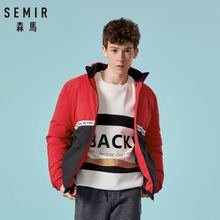 SEMIR Men Color Block Lightweight Down Jacket with Stand-up