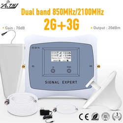 New Arrival!2g 3g mobile signal booster DUAL BAND 850/2100mhz cellular signal cell phone repeater amplifier with LCD display kit