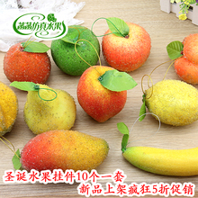 Glass beads artificial fruit christmas pendant crystal fake tree for  apple