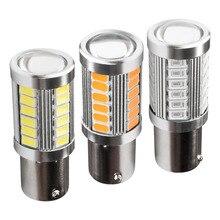 2 шт. 1156 7506 BA15S P21W 5630 5730 Светодиодные Автомобильные задние лампы стоп-сигналы автоматический обратный лампы дневного света, красный, белый, желтый; 12V