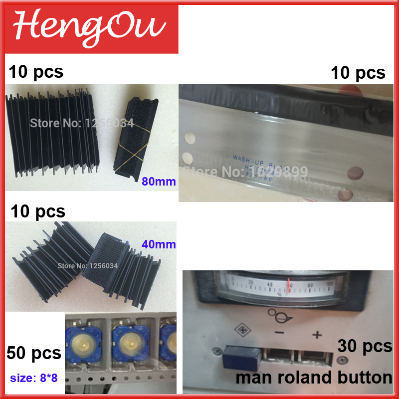 printing machinery parts, offset machine spare offset printer heidelberg printing machines spare parts ink fountain end plates