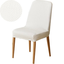 Solid color Yarn dyed chair cover Polyester and Cotton stretch elastic spandex Dinner Chair Case(China)