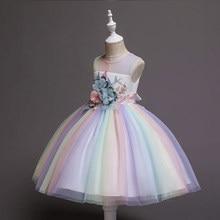 afc9a91f1ea06 Enfants robes pour filles mariage broderie Floral enfants princesse robe  formelle fleur soirée robe de bal