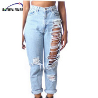 Bothwinner Plus Size Ripped Fading Jeans Women S Denim Skinny Distressed Jeans For Women Jean Pencil