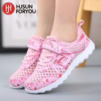 2017 Spring Summer Children Breathable Sneakers Comfortable Mesh Girl Sports Shoes Fashion Casual Boys Shoes Pink