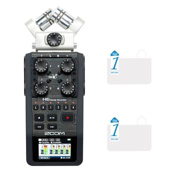 2x ochrona ekranu lcd elastyczna folia ochronna do ręcznego rejestratora Zoom H6 tanie i dobre opinie To Fit H6 NoEnName_Null Kamera DEJ-LCP-H6