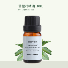 100% pure essential oil 10ml Petitgrain acne dull skin conditioning relax deodorant