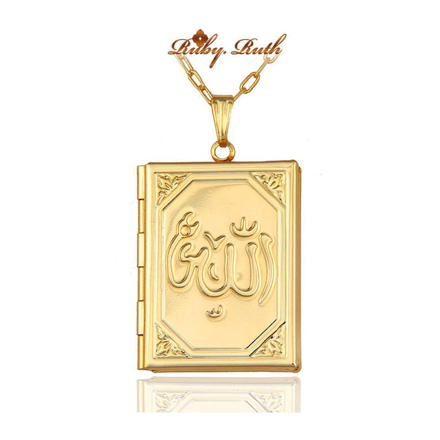 Box Necklaces for Women/Girl,Allah Pendant Gold Color Muslim Islamic Jewelry Gift