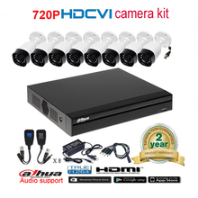 Dahua original 720P DHI-HAC-HFW1000R waterproof CVI IR Bullet Security Camera with H.264 8CH CVI XVR4108HS camera kit