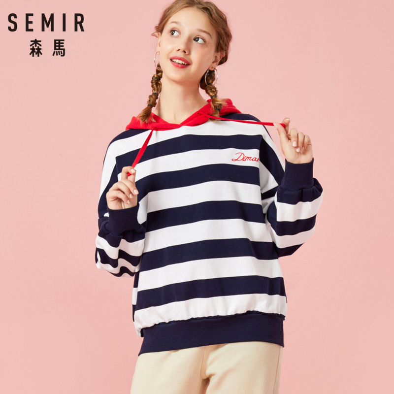 SEMIR Women Oversized Striped Hooded Sweatshirt Embroidered Pullover Hoodie With Contrasted Drawstring Hood Ribbed Cuffs And Hem