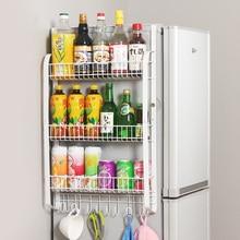 Flat iron font b rack b font side wall of large capacity refrigerator kitchen shelf font