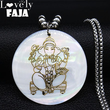 2019 Fashion Elephant God Stainless Steel Shell Necklace Chain Women Gold Color Big Long Necklaces Jewelry cadena N19234