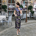 Satin Cheongsam Traditional Chinese Dress Women Long Qipao Dresses Robe Chinoise Vestido Oriental Evening Gown Blue Sexy Qi Pao