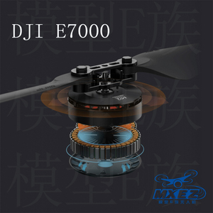 Image 2 - Dji E7000 M12 12100 electro adjustable power set R3390 carbon fiber folding blade
