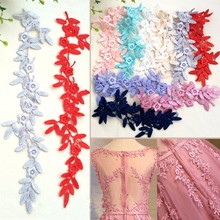 5Pairs Colors Ny Arrival Lace Applique Flower Syning Trims Bröllopsdekoration 29X6.5CM