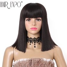 Straight Synthetic Wig With Bang Medium Length Hair Bob Wig Brown Heat Resistant bobo Hairstyle Cosplay Wig Hair Expo City trendy full bang capless brown highlight bob style short straight synthetic wig for women