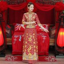 Дракон платье невесты свадебное платье китайский стиль костюм Феникс Ципао вечернее платье шоу одежда тонкий стиль для свадьбы