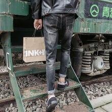 14914c1ba Promoción de Coreano Jeans De Moda - Compra Coreano Jeans De Moda ...