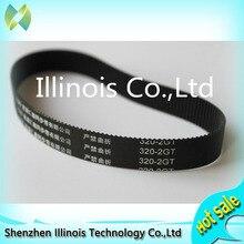printer belt for solvent printers