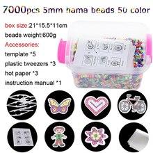 DOLLRYGA  5mm hama Beads 7000pcs Barrel Rainbow Perler Educational Toys Puzzle Peas lote High Auality DIY Pegboard for Kid