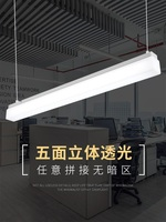 Suspension LED Tube for Office Space / Linear Aluminum Profile Housing LED